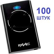 Набор пультов 100 штук FAAC XT2 868 SLH LR 2-х канальных черных