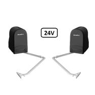 ARM 230 привод базовый комплект (створка до 300кг 2.5м)
