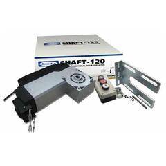 Shaft-120KIT привод комплект (ворота до 40 кв.м. 380В)