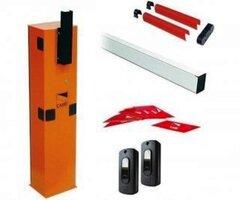 CAME GARD 4000 COMBO CLASSICO (до 4м высокоинт.)