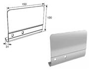 Соединительная пластина 130мм левая для вертикальных направляющих SPV-PT11L