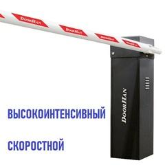 TOLL-4000 Высокоинтенсивный скоростной шлагбаум (стрела 4м)