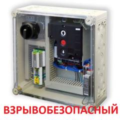 Блок управления GFA TS 971 - Automatic ATEX взрывозащищенный