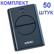 Набор пультов 50 штук FAAC XT4 433 RC PANTONE 5395C 4-х канальных синих