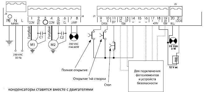 faac 452 mps инструкция