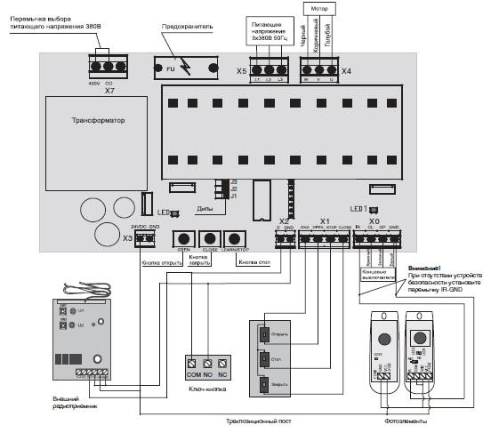 схема подключения pcb sh380
