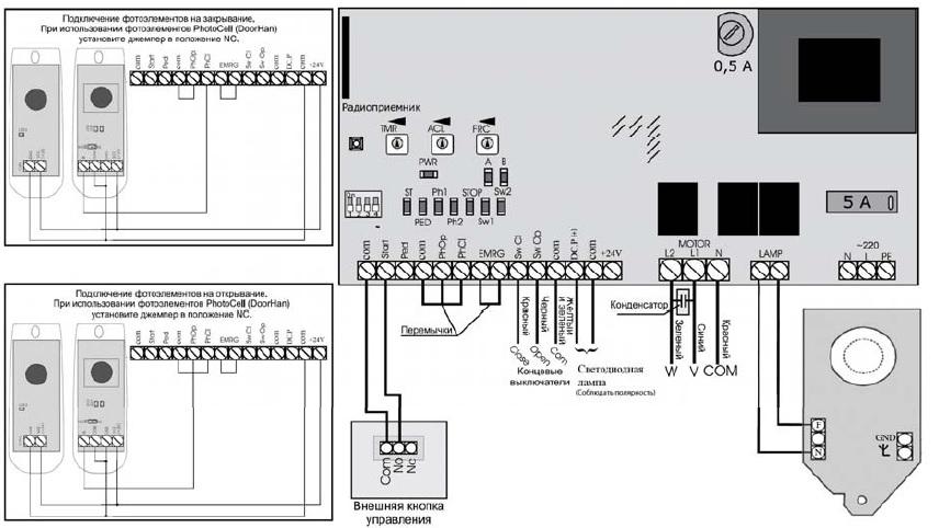 Схема подключения PCB SL